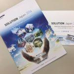 Panasonic SOLUTINO Japan2016NAGOYAに行って来ました。