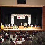 平成29年度防犯団体定例総会に行って来ました!!