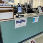 岡崎市の亨成自動車学校様にサーマルカメラを5台導入させていただきました📸🌡